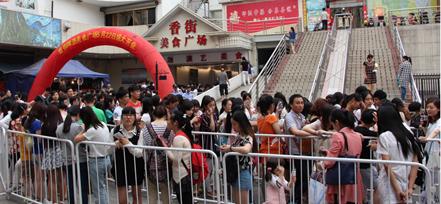 一个忘记减肥的地方――香街美食广场
