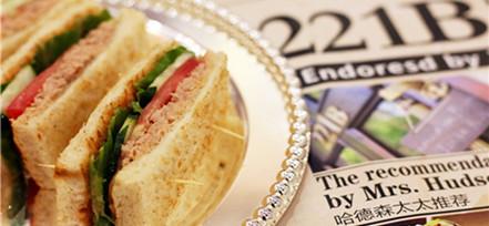 来贝克街221B 与夏洛克约一场美妙的英式下午茶