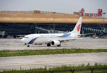 合肥新桥机场春节前后可直飞巴厘岛